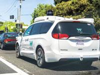 הרכב האוטונומי של ווימו ברחובות סן פרנסיסקו / צילום: Shutterstock א.ס.א.פ קרייטיב