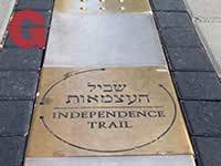 שביל העצמאות בתל אביב / צילום: ריקי רחמן