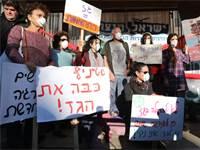 """הפגנות נגד הרצת אסדת """"לוויתן"""" / צילום: יוסי זמיר, גלובס"""