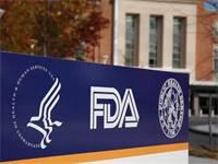 """מטה ה-FDA במרילנד, ארה""""ב / צילום: Jason Reed, רויטרס"""