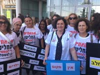 מחאת האחים והאחיות/  צילום: הסתדרות האחים והאחיות בישראל