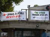 רמת דוד עמק יזרעאל  / צלם: איל יצהר