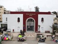 בית הכנסת הגדול ברחוב הרב קוק בחולון / צילום: כדיה לוי