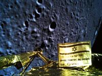 בראשית סלפי ירח / צילום: באדיבות ספייס IL והתעשייה האווירית
