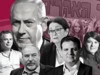 אנשי העשור בישראל / הדמיה: גלובס