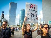 הפגנה נגד רצח נשים / צילום: שלומי יוסף