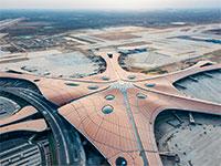נמל התעופה הגדול ביותר בעולם Daxing בבייג'ינג, סין / צילום: shutterstock, שאטרסטוק