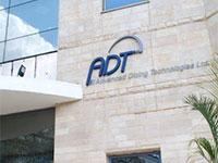 משרדי חברת ADT ביקנעם / צילום: אתר החברה
