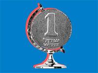האם השקל הוא המטבע החזק ביותר בעולם? / צילומים: shutterstock, עיצוב: טלי בוגדנובסקי