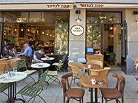 """קפה לנדוור, שדרות רוטשילד, ת""""א / צילום: יח""""צ"""