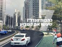 """7 כתבות הנדל""""ן שעשו את השבוע / הדמיה: משרד בר לוי אדריכלים ומתכנני ערים."""