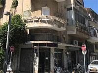 """רחוב הקישון, 36, תל אביב / צילום: יח""""צ"""