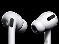 אוזניות AirPods Pro של אפל / צילום: אתר החברה