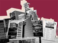 הצפת משרדים במערב ראשון לציון / צילום: גיא ליברמן, גלובס