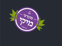 לוגו מעדני מיקי