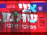 השולמנים וביטוח לאומי/ צילום: כדיה לוי, עיבוד תמונה: טלי בוגדנובסקי