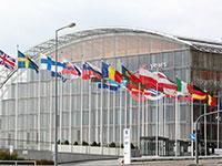 בנק ההשקעות של אירופה / צילום: shutterstock, שאטרסטוק