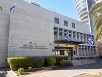 בית הדין הרבני חיפה/ צילום: פאול אורלייב