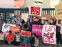 ההפגנה בשער מפעל אינפימר / צילום: מרתה פיין