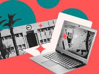 """איך מחפשים מידע תכנוני על הבניין שלי / עיצוב: טלי בוגדנובסקי, צילום: shutterstock, יח""""צ"""