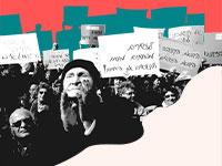 זכויות קשישים בהתחדשות עירונית / עיצוב: טלי בוגדנובסקי, צילום: אוריה תדמור, shutterstock