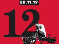נפגעי הקורקינטים - 20 בנובמבר 2019