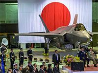F-35A ראשון מבית לוקהיד מרטין ביפן / צילום: Handout, רויטרס