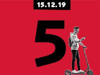 נפגעי הקורקינטים והאופניים החשמליים - 15 בדצמבר 2019