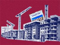 תוכניות המחיר למשתכן ברחבי הארץ / צילום: אייל פישר, עיבוד תמונה: טלי בוגדנובסקי