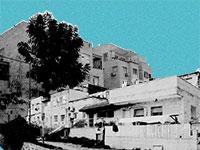 מה אפשר לקנות ב-1.8 מיליון שקל באזור ירושלים / צילום: רפי קוץ, עיבוד: טלי בוגדנובסקי