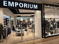 חנות אמפוריום / צילום: אסף לוי