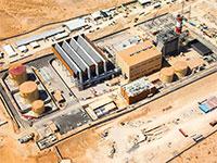 """תחנת הכוח מישור רותם, אשר OPC מחזיקה ב־80% ממנה / צילום: יח""""צ"""