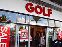 """סניף של רשת """"גולף"""" / צילום: בר אל"""