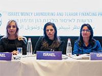 ישראל מארחת את הכנס הבינלאומי הכלכלי FATF / צילום: שאולי לנדנר