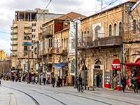 רחוב יפו, ירושלים / צילום: shutterstock