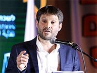 בצלאל סמוטריץ' בכנס לשכת עורכי הדין באילת / צילום: ליאב פלד