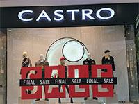 חנות קסטרו בקניון שרונים / צילום: בר־אל