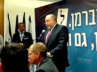 """יו""""ר ישראל ביתנו, אביגדור ליברמן / צילום: דני זקן"""
