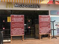 מחאת השלטים בסניפי מקדונלדס, תל אביב