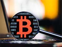 עסקאות מבוצעות באמצעות מטבעות דיגיטליים / אילוסטרציה: shutterstock, שאטרסטוק