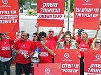 הפגנה נגד הבחירות החוזרות / צילום: רפי כוץ,