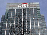 """הלוגו של """"סיטי בנק"""" / צילום: ריינרד קראוס, רויטרס"""