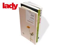 ספרים / צילום: איל יצהר