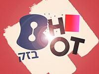 חברת הוט נגד בזק / אילוסטרציה: טלי בוגדנובסקי,