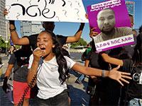 מחאת יוצאי אתיופיה / צילום: אמיר מאירי,