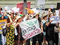 """הפגנת מורים בת""""א / צילום: שלומי יוסף"""