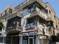 הבניינים ברחוב בן יהודה 52 / צילום: איל יצהר, גלובס