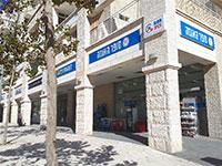 """חנות ברחוב הנשיא השישי בשכונת """"משכנות האומה"""" בירושלים / צילום: אנגלו סכסון"""