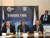 נתי כהן, עופר בלוך, יפתח-רון טל ודוד אמסלם  / צילום: כדיה לוי