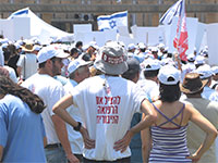 מחאת הרופאים, 2011 / צילום: איל יצהר, גלובס